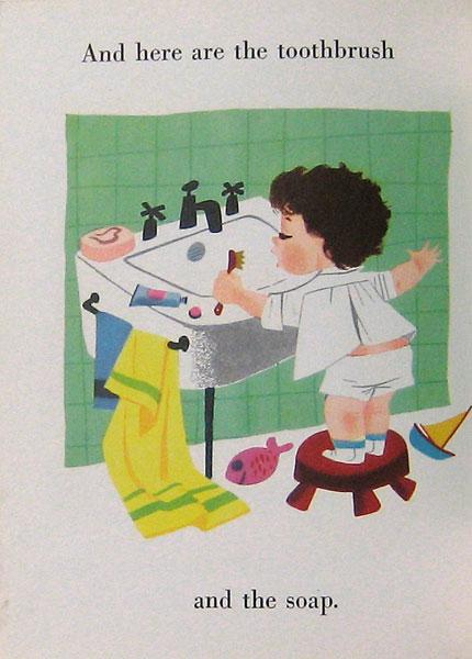 Children's Little Golden Book ~ LITTLE MOMMY ~ Sharon Kane 1st Edition 2008 NEW
