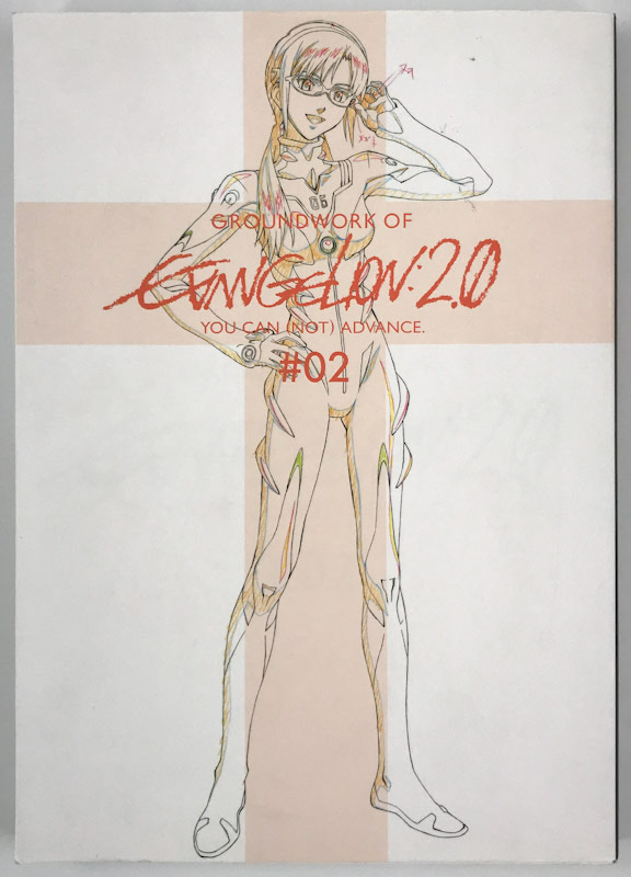 Evangelion 2 0 Can Not Advance 2009