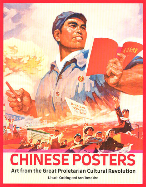 cultural essay revolution