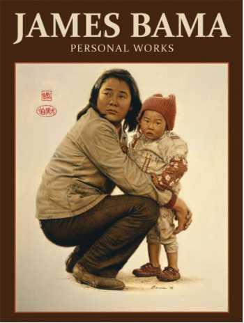 James Bama: Personal Works