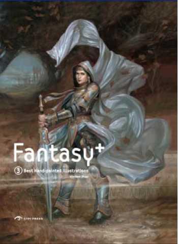 Fantasy+, Vol. 3: Best Hand-painted Illustrations